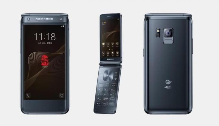 flip phone samsung sm-w2018