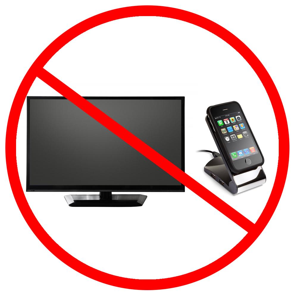 no-gadget