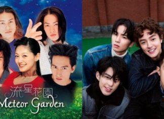 Kenalan dengan Pemeran F4 di Film Meteor Garden Versi 2018 Nanti, Yuk!