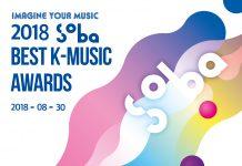 JOOX Tayangkan Livestream Eksklusif Acara Soribada Best K-Music Awards 2018