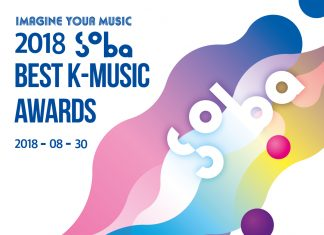 JOOX Tayangkan Livestream Eksklusif Acara Soribada Best K-Music Awards 2018