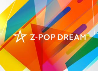 Z-POP DREAM Gelar Global Auditions 2018 Pertama di Jakarta