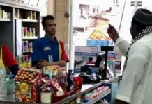 Viral Segerombolan Pria di Aceh Ngamuk Karena Diberi Sumbangan Rp1000