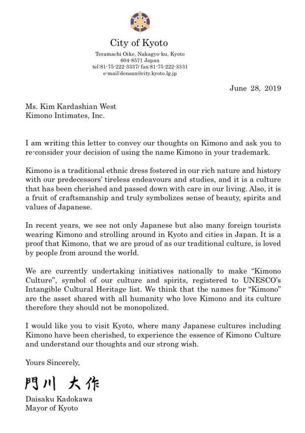 "Keberatan Penggunaan ""Kimono"" Sebagai Brand Pakaian Dalam, Wali Kota Kyoto Kirim Surat Kepada Kim Kardashian"