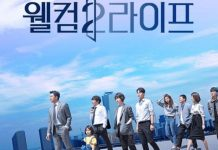 Rayakan Hari Kemerdekaan, Viu Suguhkan Serial Spesial dari Korea