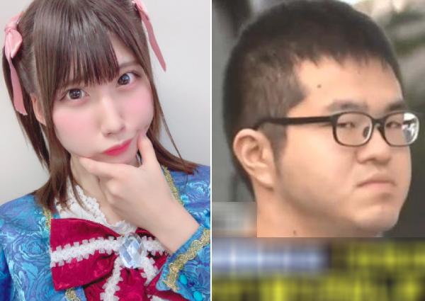 Fans Fanatik Jepang Menemukan Lokasi Idolnya Lewat Bayangan Mata di Selfie