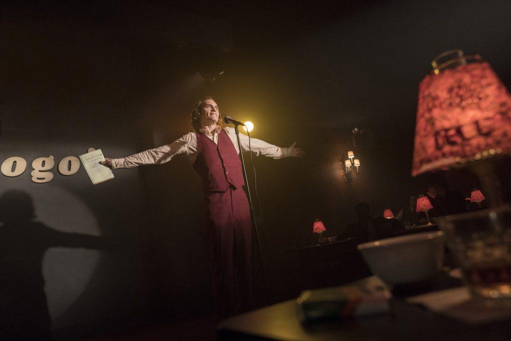 MeraMuda Review: 'Joker'