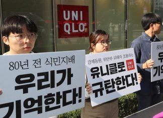 Dituduh Lakukan Whitewashing, Uniqlo Jepang Menarik Iklan Terkait