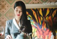 Intip Outfit Mewah ala Seo Ye-ji di Series Drama 'It's Okay to Not Be Okay'