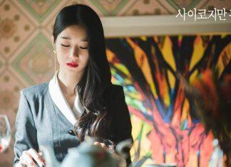 Intip Outfit Mewah ala Seo Ye-ji di Series Drama 'It's Okay to Not Be Okay'