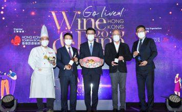 Hong Kong Wine and Dine Festival 2020 Sukses Digelar di Ranah Internasional