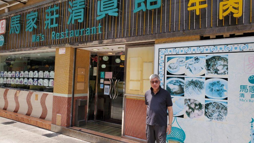 Kisah Muslim di Hong Kong, Merayakan Ramadan di Tengah Pandemi
